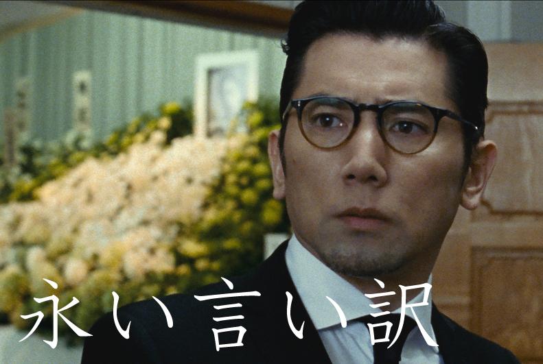 main(ロゴ入り)