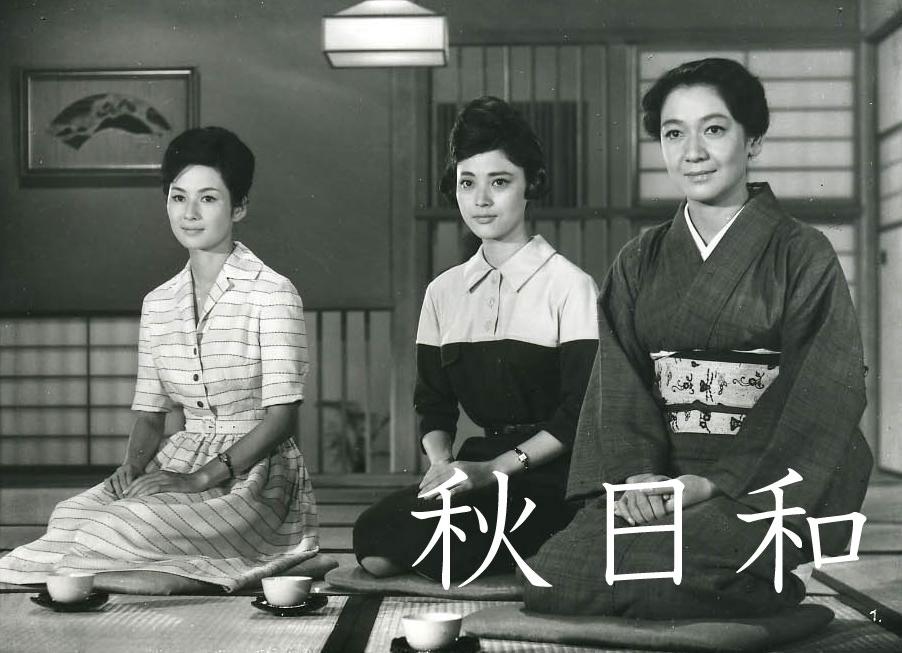 「秋日和」①-(C)1960-松竹株