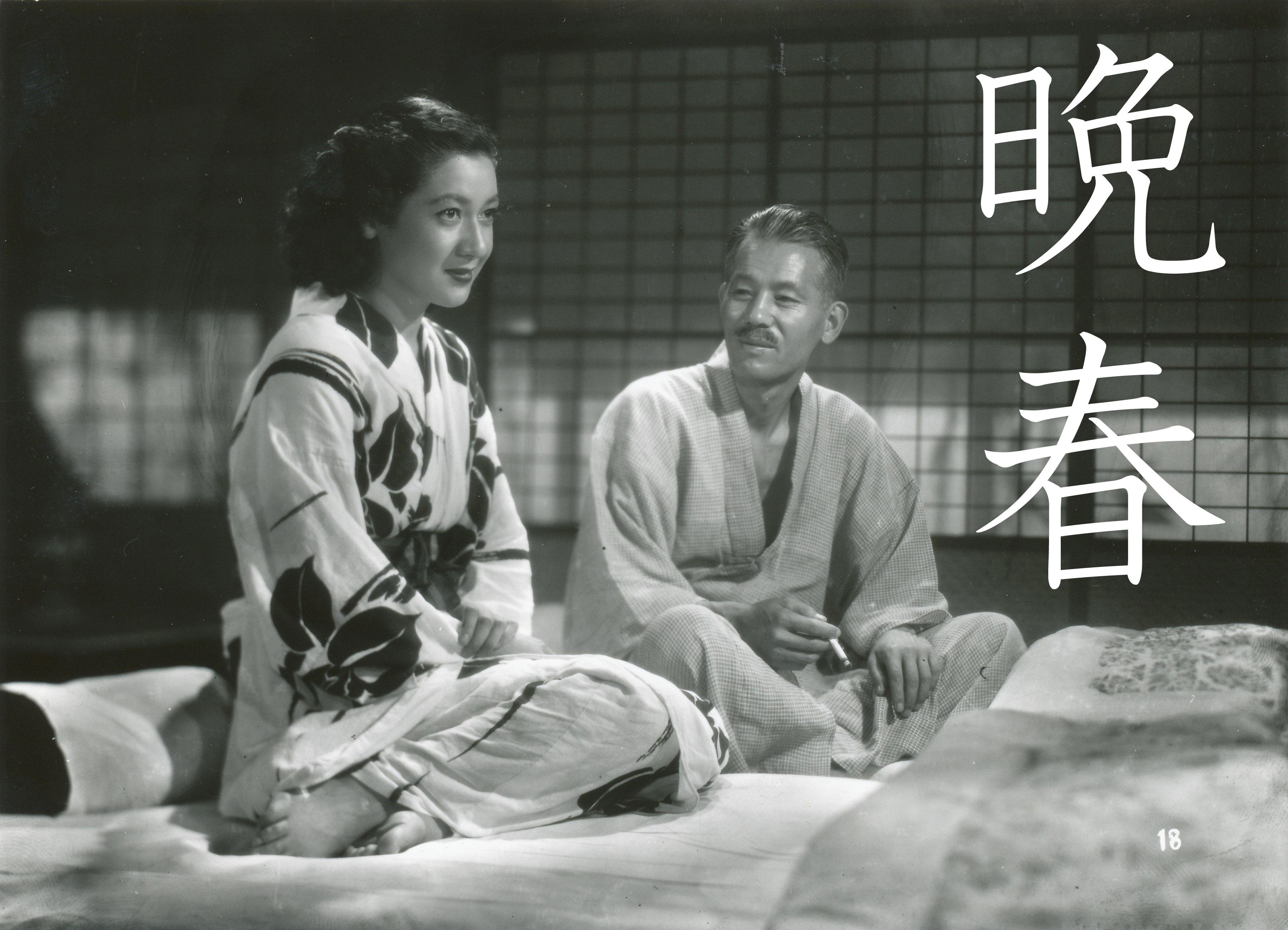 「晩春」①-(C)1949-松竹株式