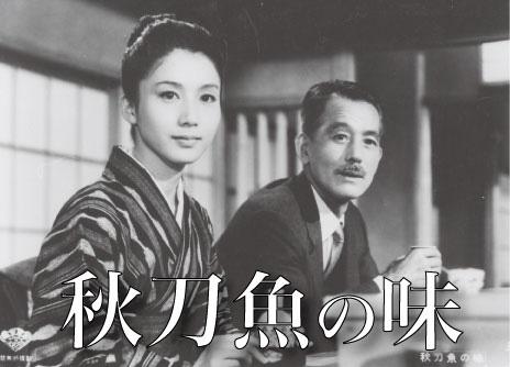 「秋刀魚の味」③-(C)1962-松